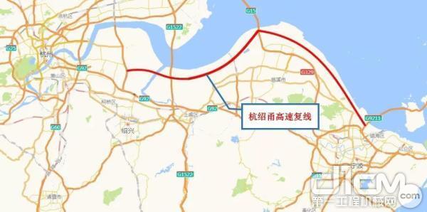 杭绍甬高速复线