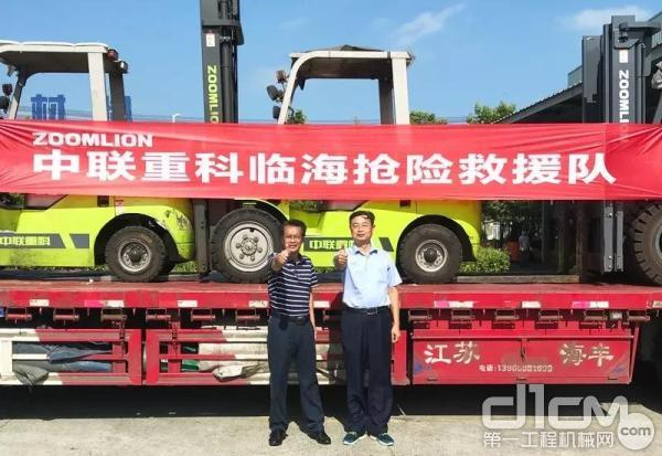 中联重科工业车辆公司组织维修人员、设备赶赴临海