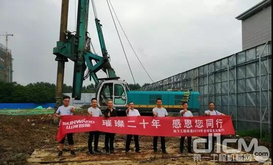 山河智能全球服务万里行地下装备服务分队走进江苏常州