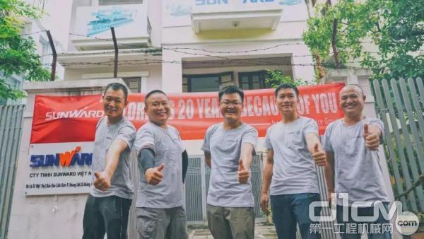 山河智能服务团队在越南