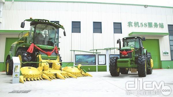 约翰迪尔公司与中化农业共建首家农机5S服务站