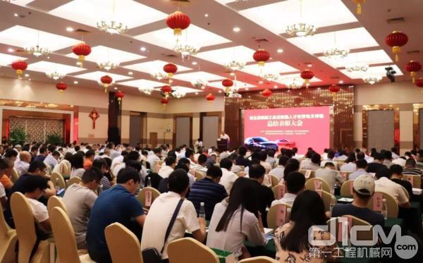 第五届机械工业高技能人才优秀论文评选总结表彰大会