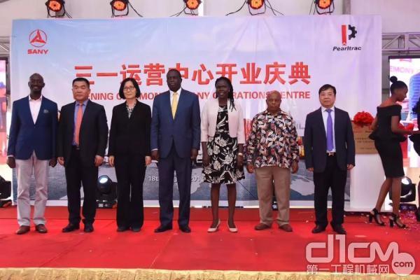 三一重工乌干达运营中心揭牌仪式