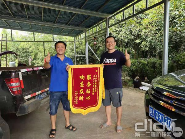 徐工挖机客户为长沙宏银机械服务工程师赠送锦旗