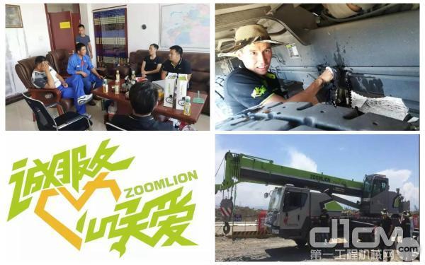 中联重科工程起重机服务万里行走进新疆