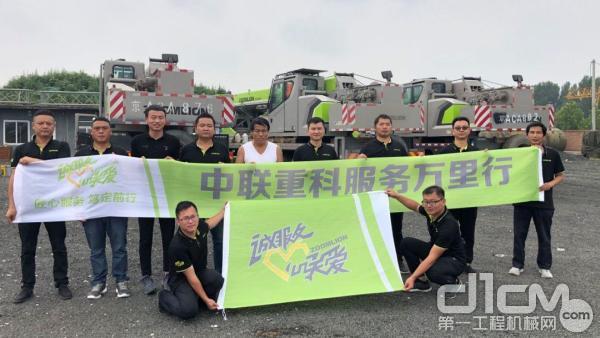 中联重科工程起重机服务万里行走进北京