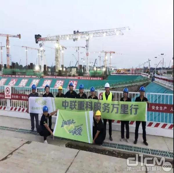 中联重科工程起重机服务万里行走进雄安新区