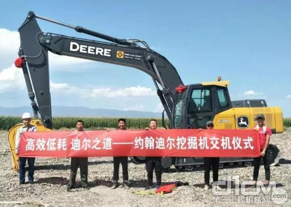 8月第一天约翰迪尔新疆地区E240 LC交付现场