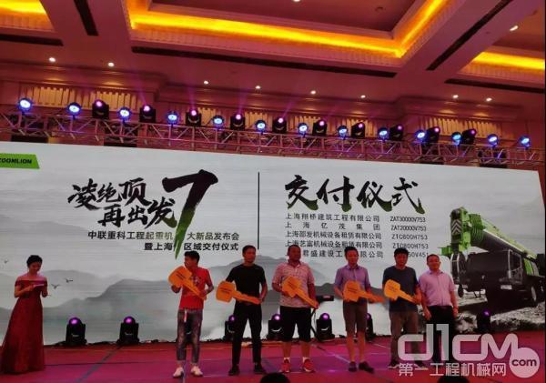 中联重科工程起重机企业营销总监兼华东大区总经理唐启辉先生向客户交付金钥匙