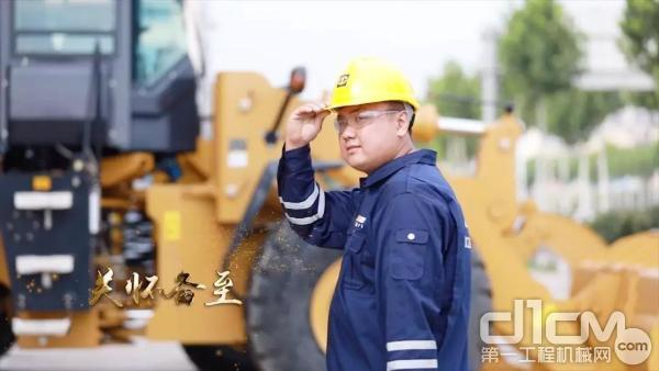 山工机械服务工程师