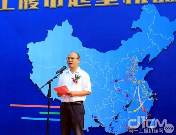 徐工起重机械事业部副总经理、徐工建机总经理陈卫东发表讲话