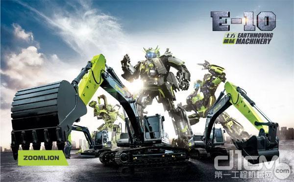 中联重科:E-10系列闪耀登场