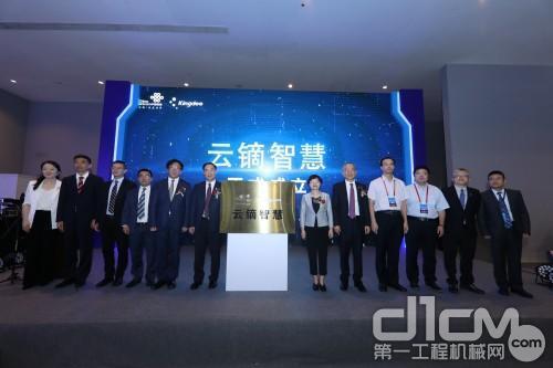 金蝶国际和中国联通宣布成立合资公司云镝智慧