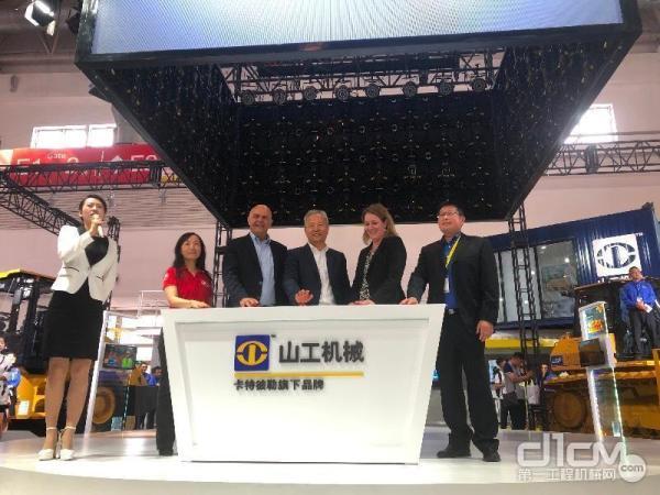 山工机械(SEM)品牌产品发布仪式