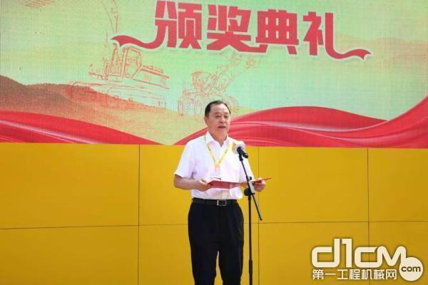 山东临工工程机械有限公司董事长王志中发表讲话