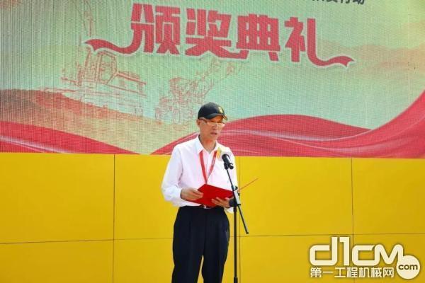 中国工程机械工业协会会长祁俊发表讲话