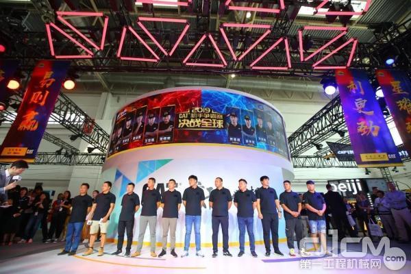 卡特彼勒机手争霸赛12位中国区域赛冠军