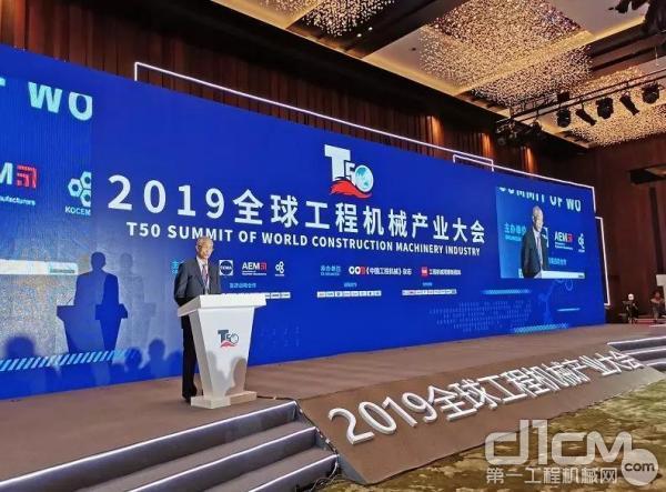 中国365bet体育工业协会会长祁俊致辞