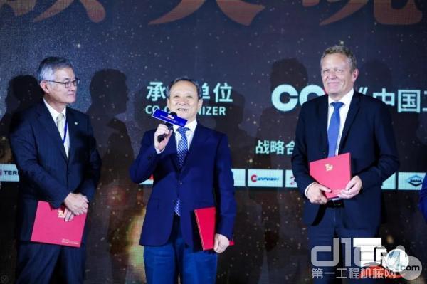 徐工集团王民董事长上台领奖并精彩发言