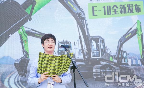中联重科副总裁、土方机械公司总经理付玲博士致辞