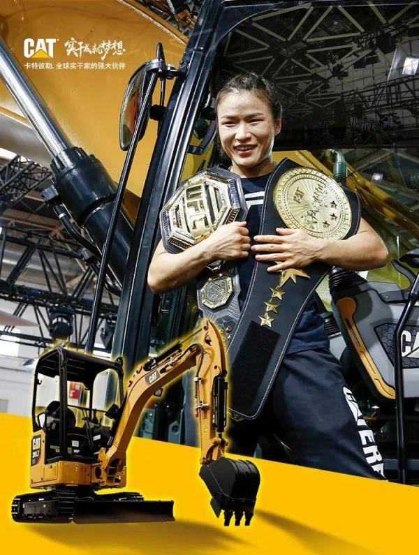 中国第一位UFC冠军张伟丽
