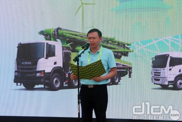 中联重科搅拌机事业部总经理欧阳文志先生上台致辞