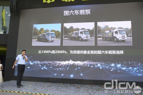 中联重科国六车载泵产品
