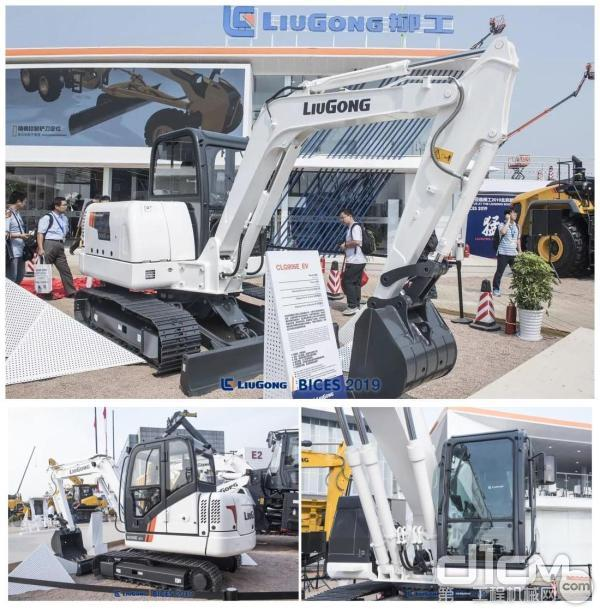 906E-EV挖掘机亮相BICES展