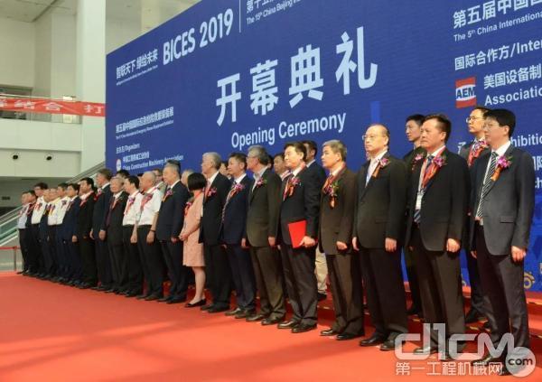 铁建重工党委副书记、董事、执行总经理赵晖(右二)出席BICES 2019开幕式