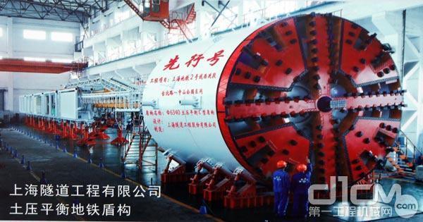 上海隧道工程有限公司图压平衡地铁盾构机
