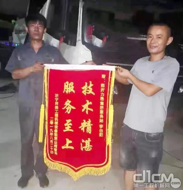 济宁祥帅工程机械设备租赁有限公司
