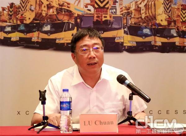 徐工机械总裁、徐工海外市场战略委员会主席陆川致辞