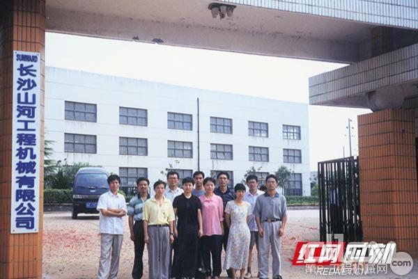 1999年,何清华成立了长沙山河工程机械有限公司