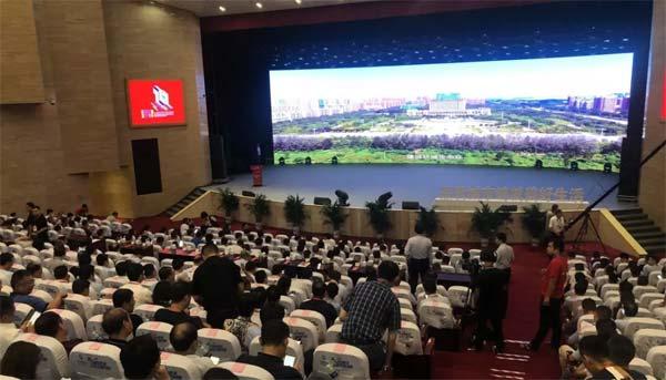 ▲中国(山东)城市建设和城市管理高峰论坛现场