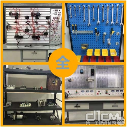 上海培训中心配置:电气测试台、工具展示台、液压和电气部件展示台、液压测试及拆解台
