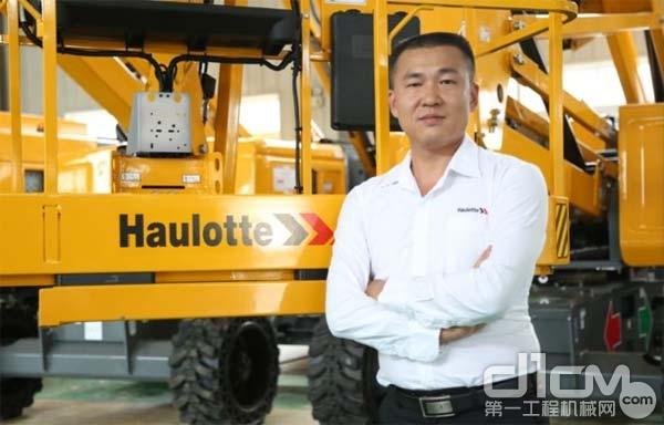 张力 Haulotte<a href=http://product.d1cm.com/brand/haulotte/ target=_blank>欧历胜</a>中国高级培训师、英国C&G高级国际注册培训师