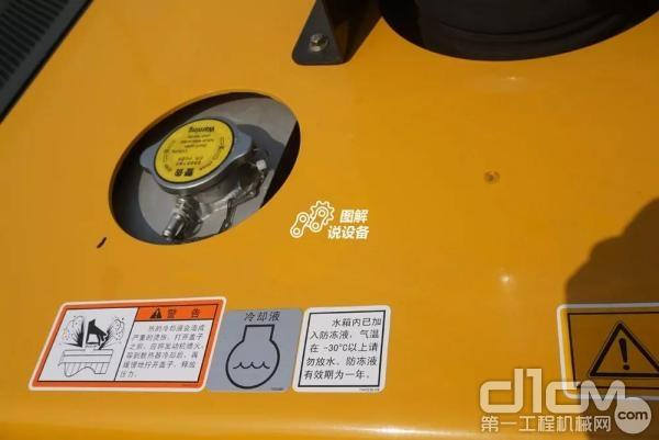 防冻液加注口设置在机器后部