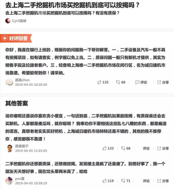 9月25日小松高端循环机品鉴会 云南昆明等你来!