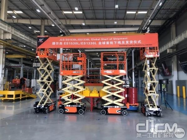 在捷尔杰天津工厂正式下线的ES1330L/ES1530L
