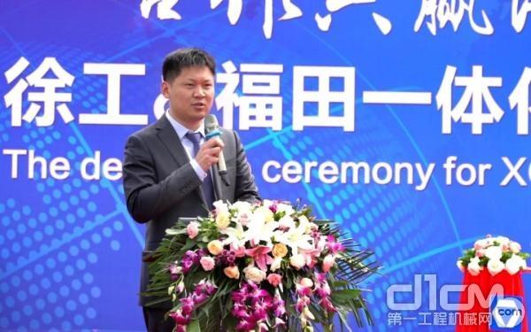 北京福田国际贸易有限公司战略客户营销公司总经理刘光华致辞