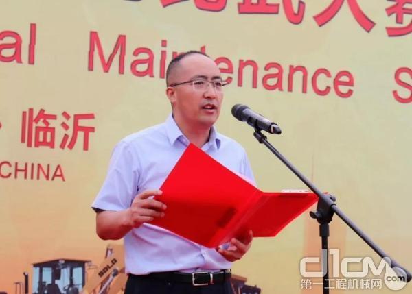 山东临工副总经理、营销公司总经理史生勇发表讲话