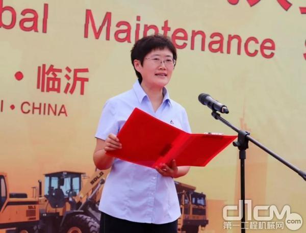 山东临工总经理助理宋晓颖发表讲话