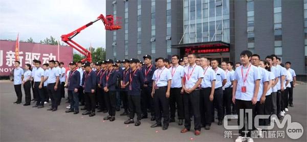 临工重机全球维修技能比武大赛总决赛启动仪式
