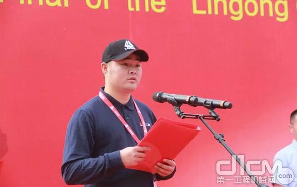 高机参赛选手代表、众能联合数字技术有限公司服务经理 江凤余发言