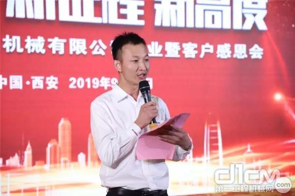 陕西领创总经理张鹏介绍山河智能挖掘机