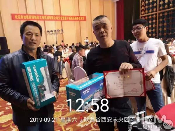 山河客户获得荣誉证书和精美礼品