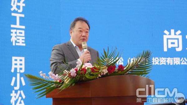 小松(中国)信息技术应用本部副本部长尚大明