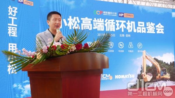 北京卓远智联科技有限企业总经理 杨君玉