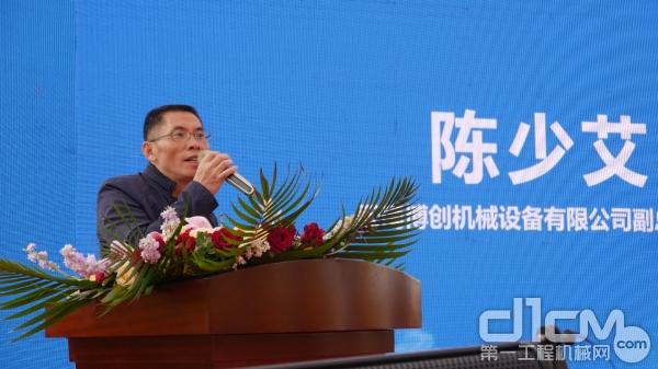云南博创机械设备有限企业副总经理 陈少艾
