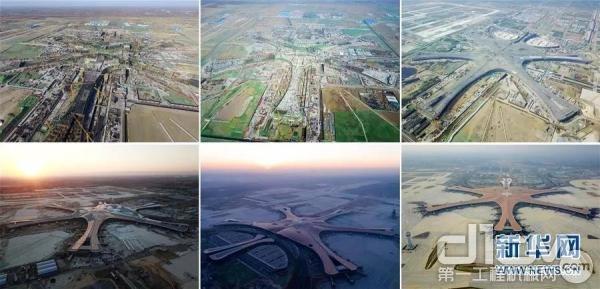 大兴国际机场施工照片